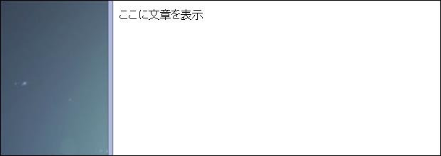 150602_ff_1r
