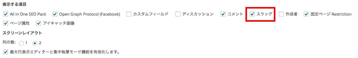 スクリーンショット 2016-01-28 11.48.40