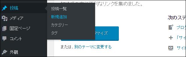 csh_p_1
