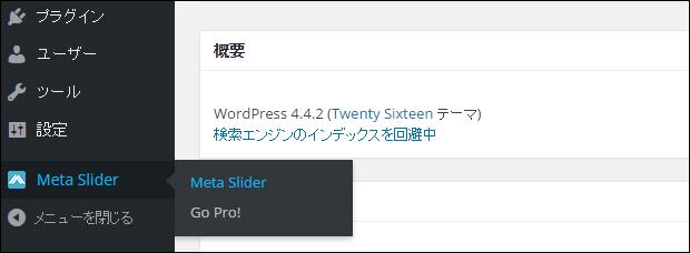 metaslider_p_1