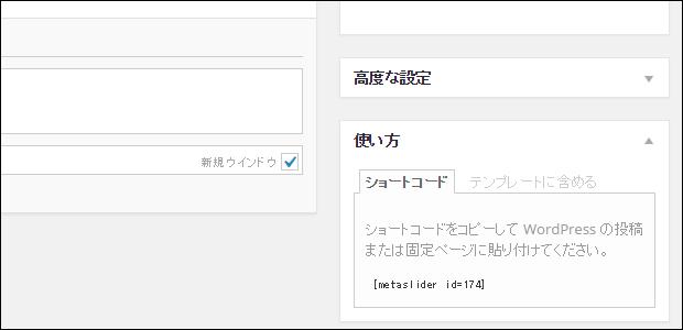 metaslider_p_11