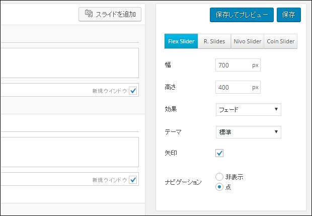 metaslider_p_9