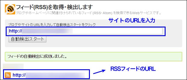 rss_p_6