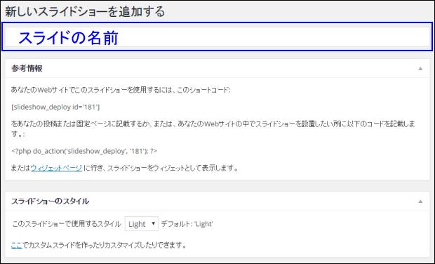 slideshow_p_2