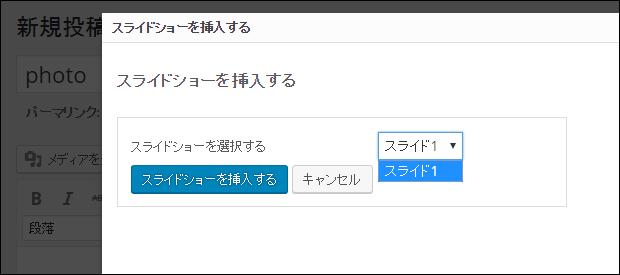 slideshow_p_8