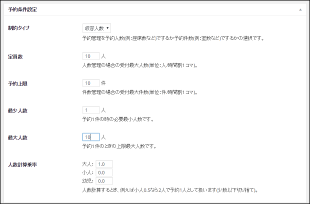 mtsb_p_8
