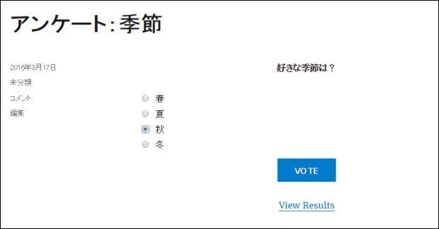 polls_p_12