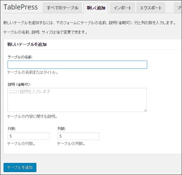 tabp_p_2