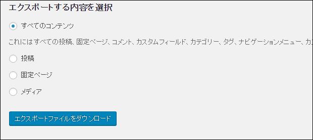 export_p_6