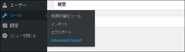 export_p_7