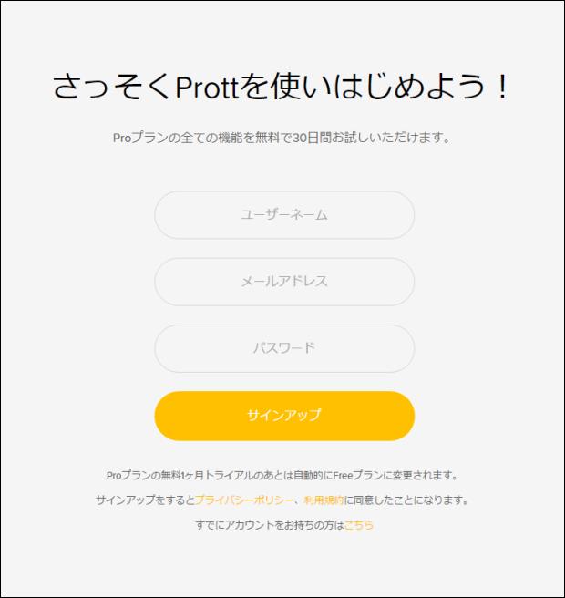 prott_p_2