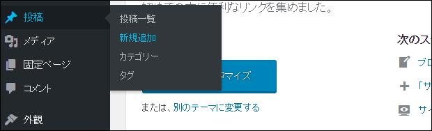 qtx_p_7