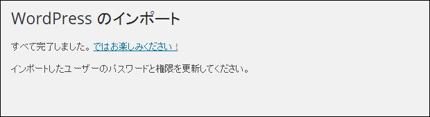 wp_exin_p_10