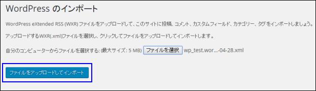 wp_exin_p_8