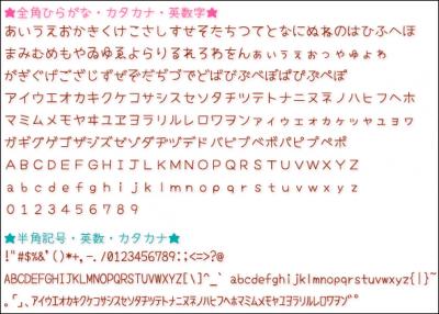 kawa_f_13