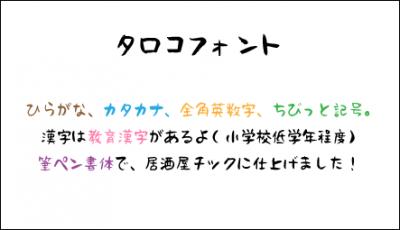 kawa_f_15