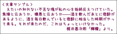 kawa_f_6