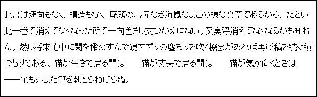 lihei_p_3r