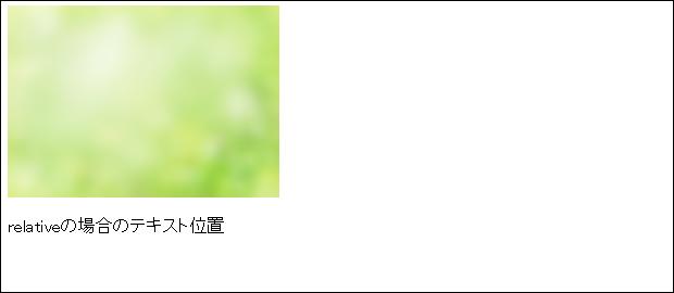 poti_p_1