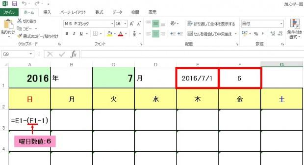 超便利 excel エクセル でのカレンダーの作成方法 techacademyマガジン