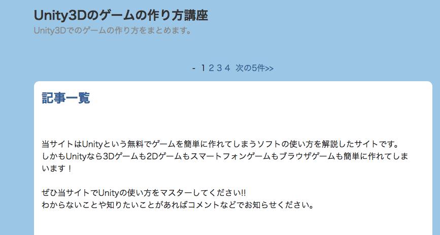 スクリーンショット 2016-08-26 14.46.20