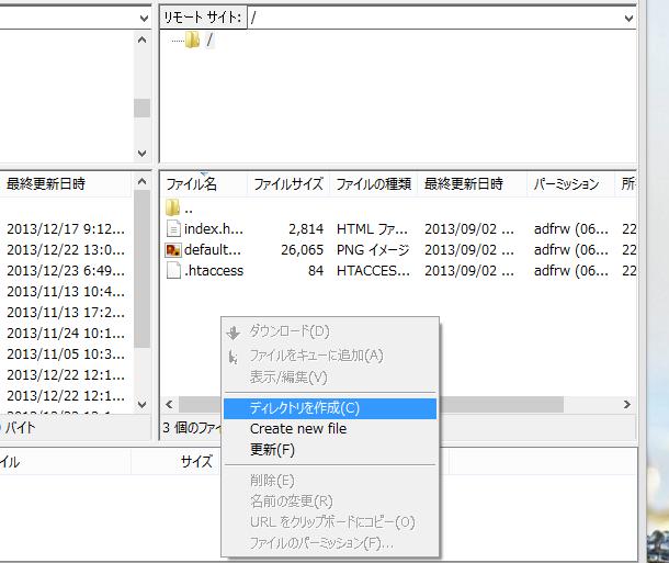 wp_setup_2_2