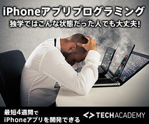 Iphone 1609 0002