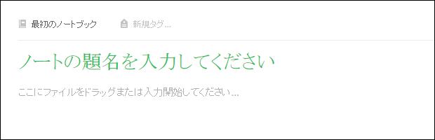 enote_p_4