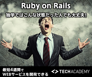 Rails 1609 0002