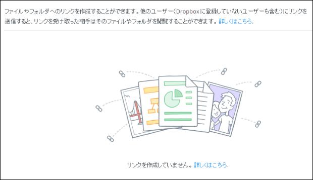 dp_expl_4