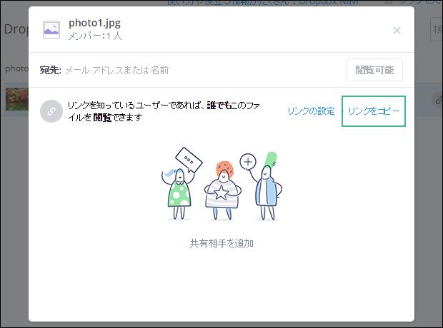 dp_sh_11