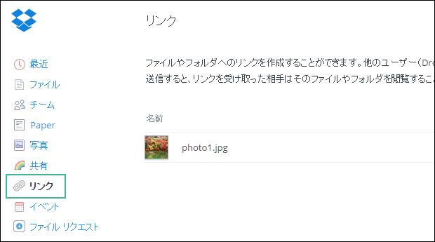 dp_sh_13