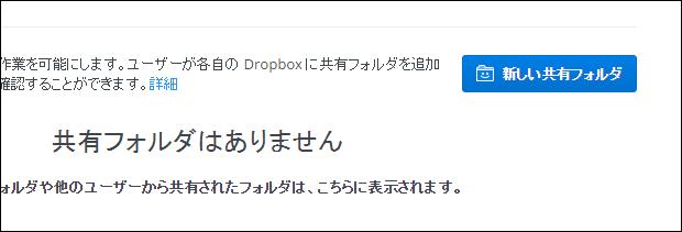 dp_sh_2