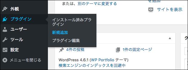 wp_xp_40