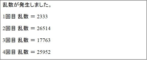 64b36b2c1d4f8877b6389b1d591357b8