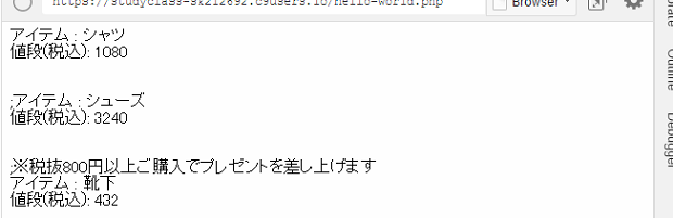 phpobject_result