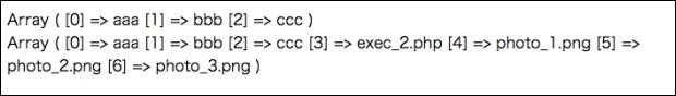 php_exec_2