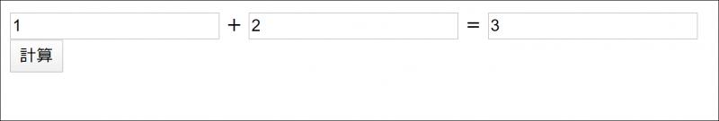 JavaScriptのPOST送信で使う、HTMLのサンプル。