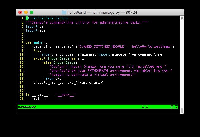 vimをベースにしたテキストエディタのneovimをPythonで使えるように開発環境の設定をした結果。
