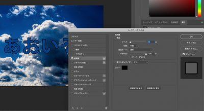 photoshop 境界線